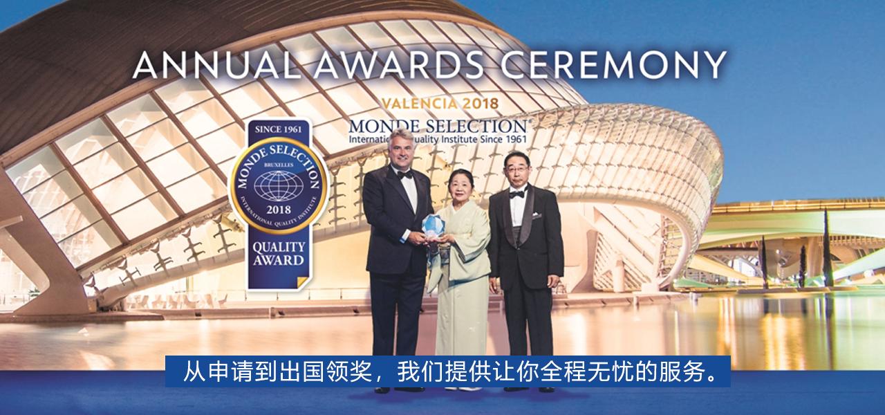 ● 2019.4.19  2019年颁奖仪式参加报名开发…